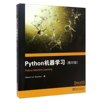 Python机器学习(影印版) [Python Machine Learning]